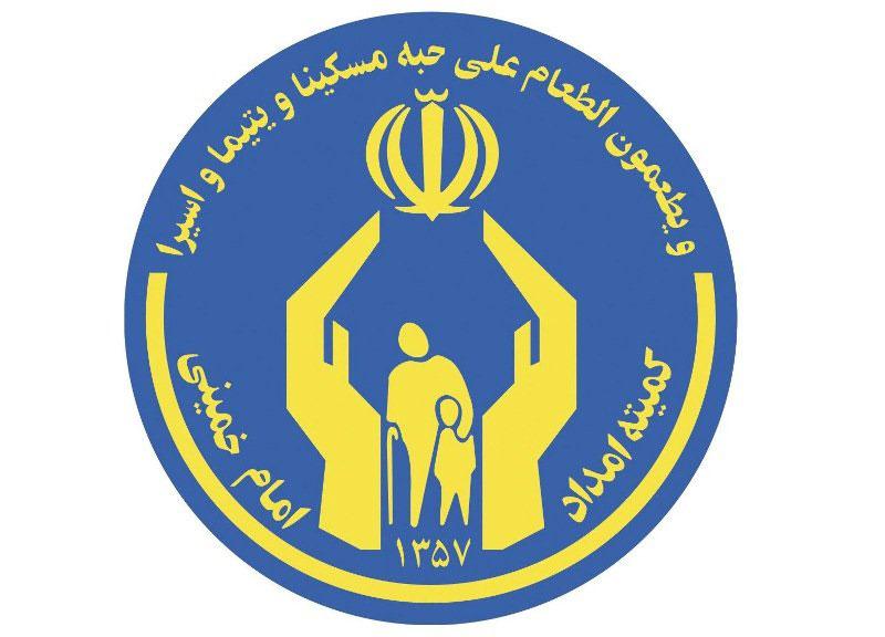بهرهمندی ۱۳۴ مددجوی زنجانی از تسهیلات سربازی