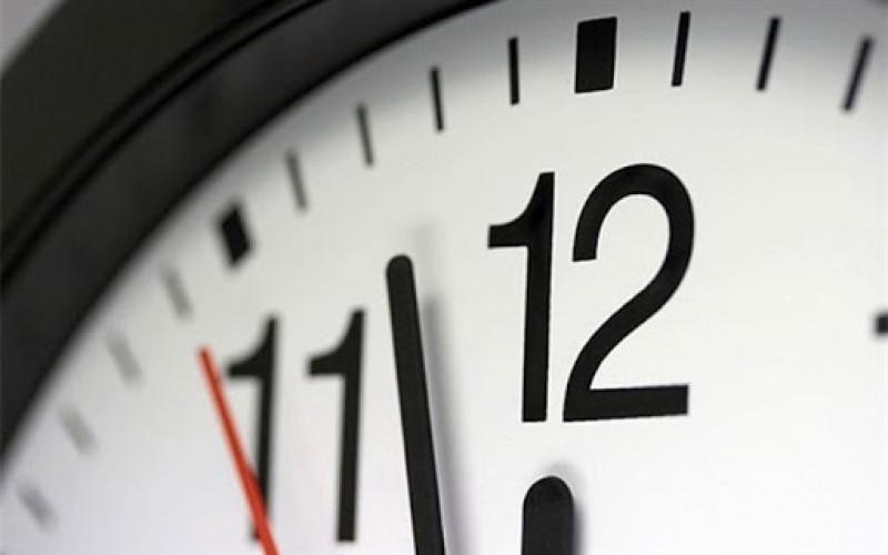 ابلاغ بخشنامه جدید تغییر ساعت کاری