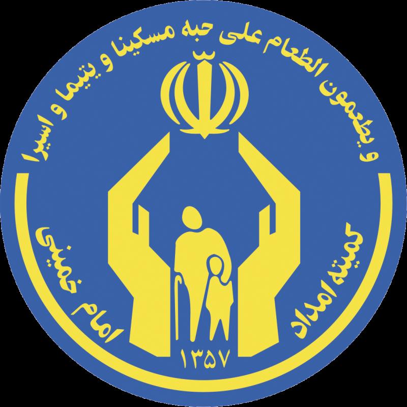 کمیته امداد کردستان برای بیش از سه هزار نفر شغل ایجاد کرد