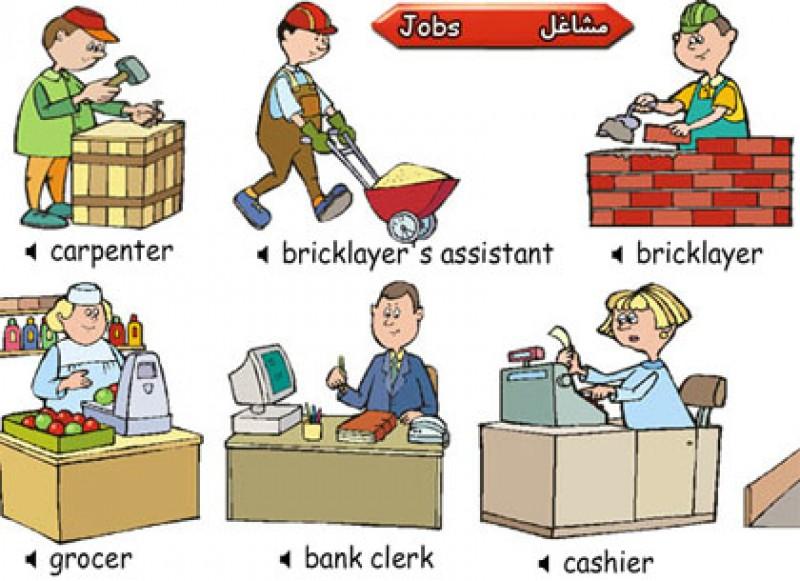 آشنایی با مشاغل خدمات انسانی
