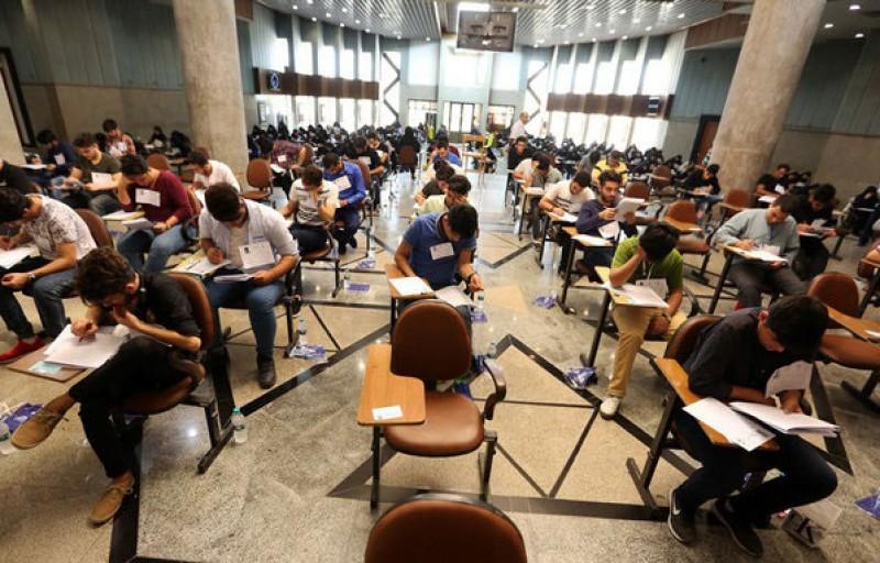 اعلام نتایج آزمون دستیاری فوق تخصصی در نیمه اول خرداد