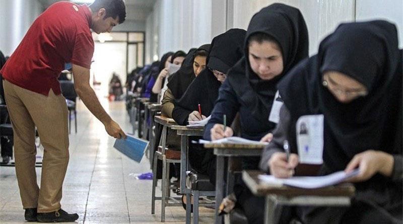 نتایج انتخاب رشته کنکور دکتری تا پایان هفته اعلام می شود