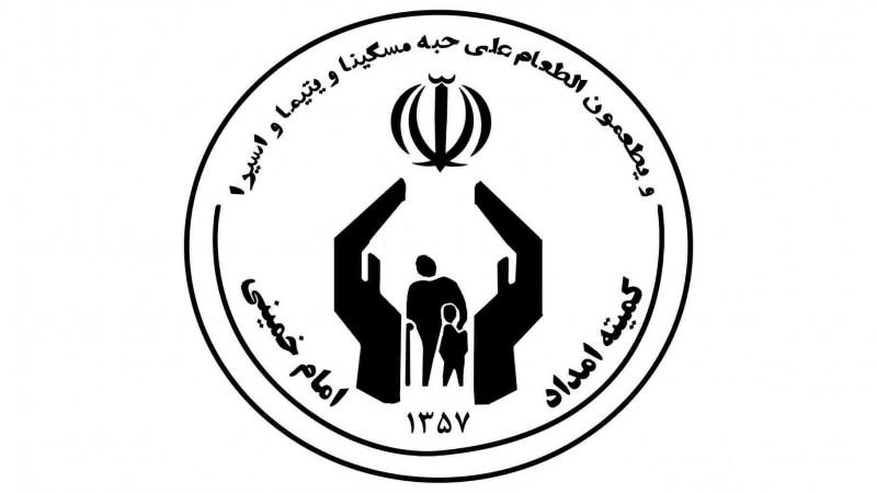 ایجاد بیش از ۴ هزار فرصت شغلی برای مددجویان استان زنجان