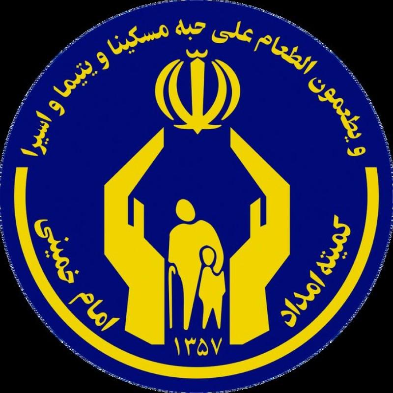 ایجاد ۸۰۰۰ شغل توسط کمیته امداد استان کرمان