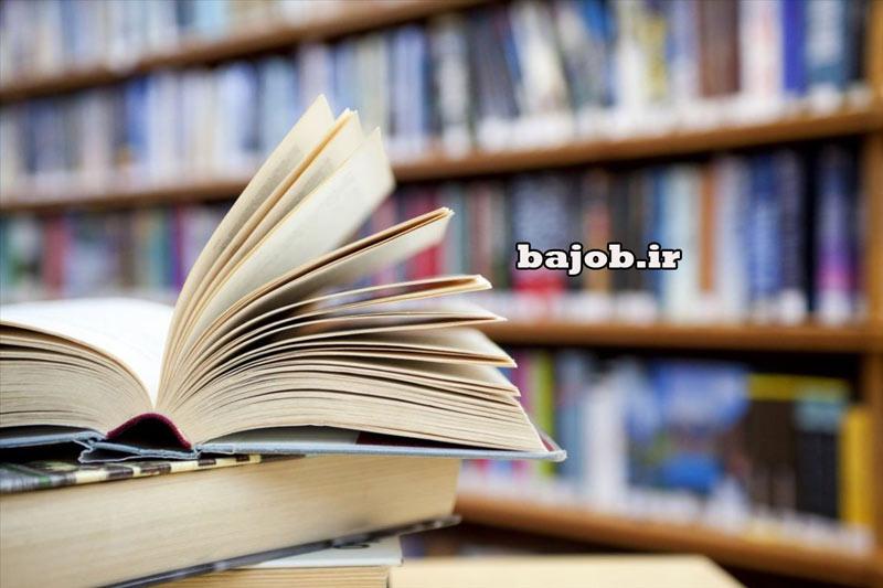 مراحل و اصول اولیه ترجمه کتاب
