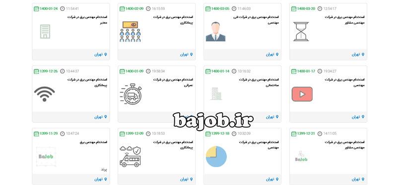 استخدام مهندس برق در تهران