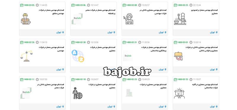 استخدام مهندس معمار در تهران